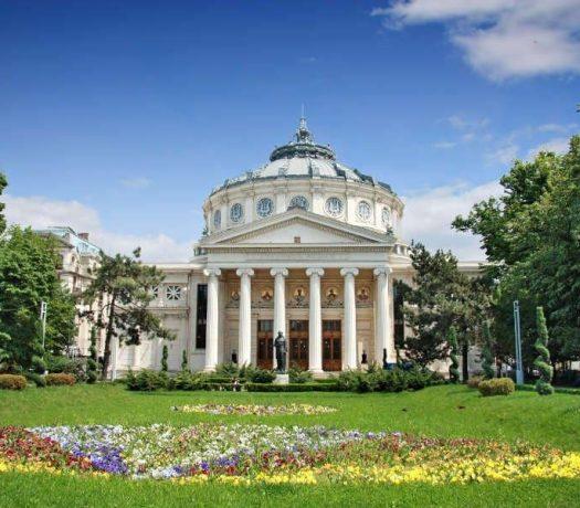 Athénée roumain Bucarest
